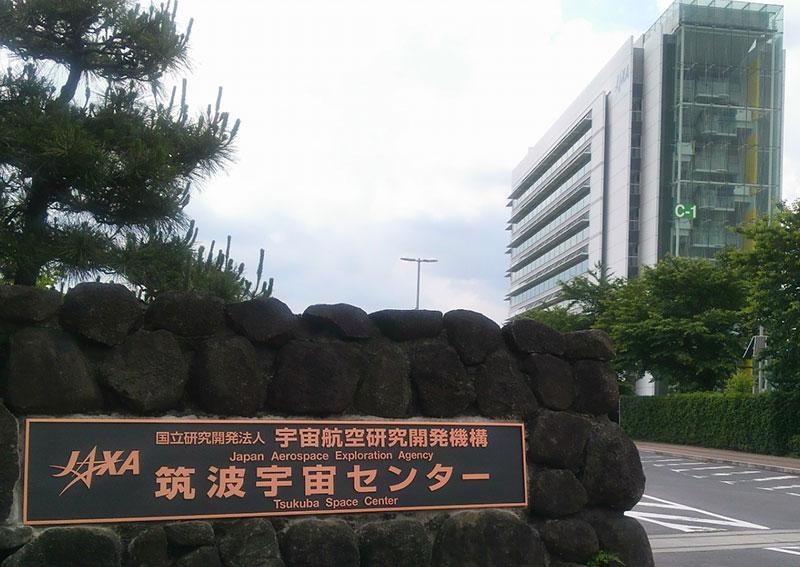tsukuba-1