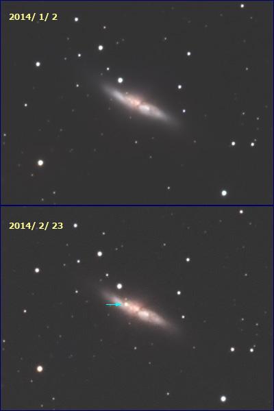 20140222-M82-Spernova