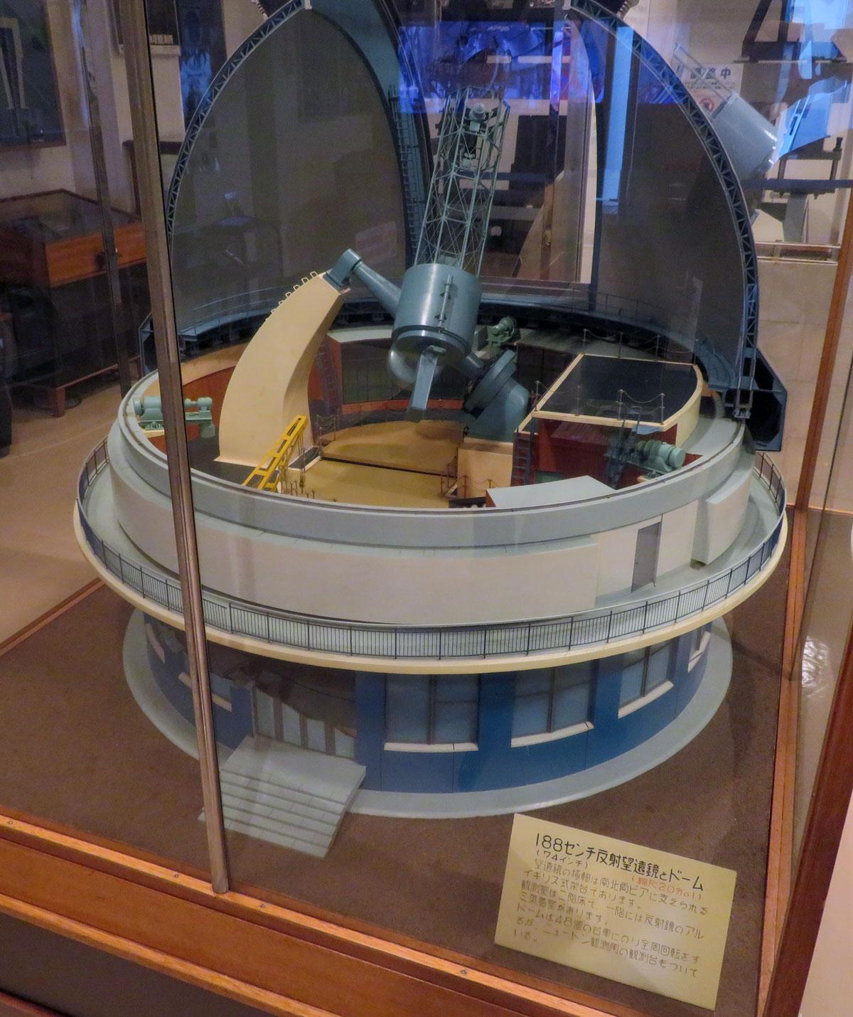 岡山天文博物館 1F 国立天文台188cm望遠鏡模型