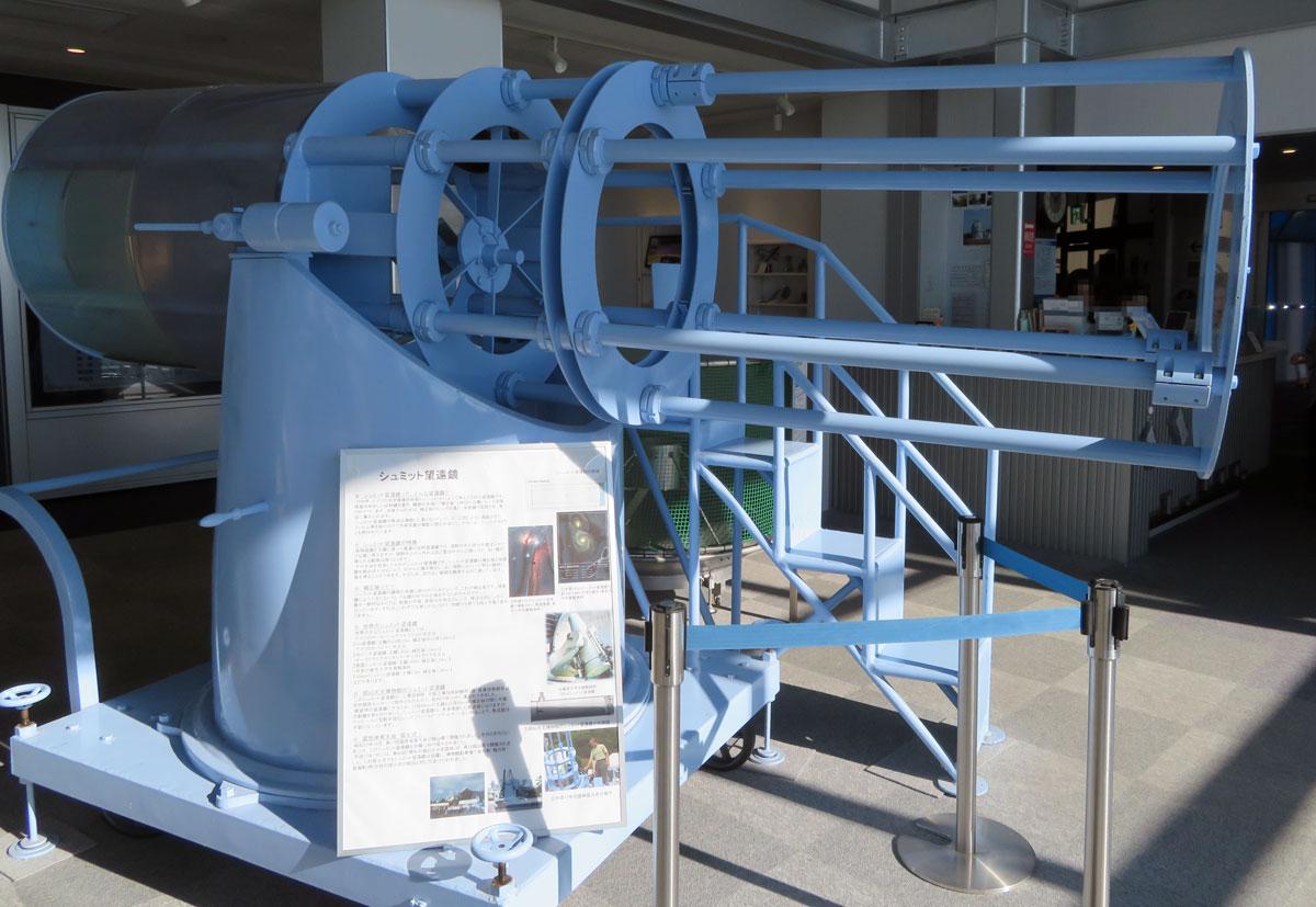 岡山天文博物館 1F シュミット望遠鏡