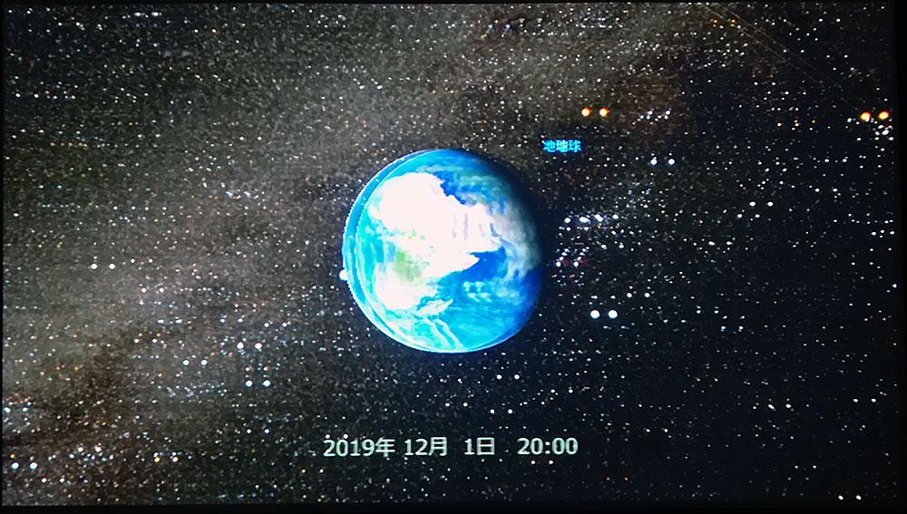 Mitaka 3D表示