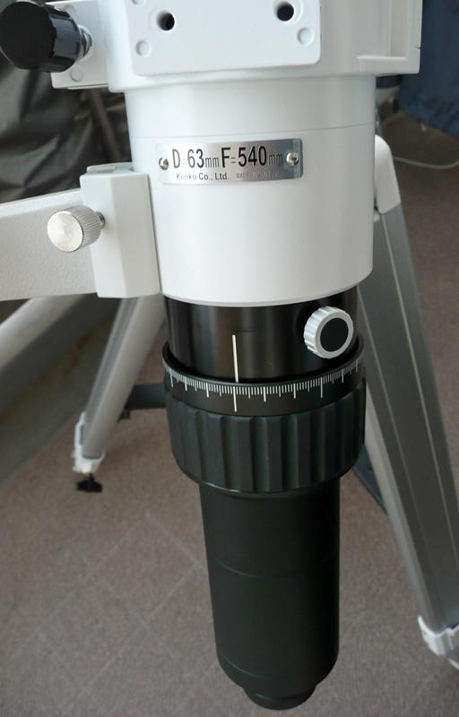 ケンコー New KDS 63-540