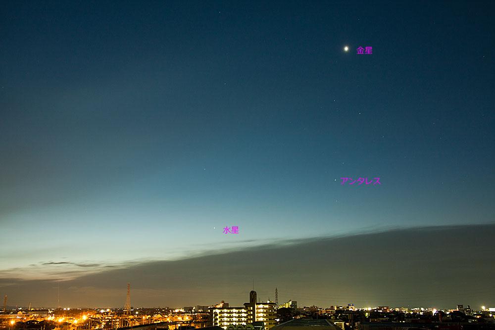 水星 2011/1/6 6:18