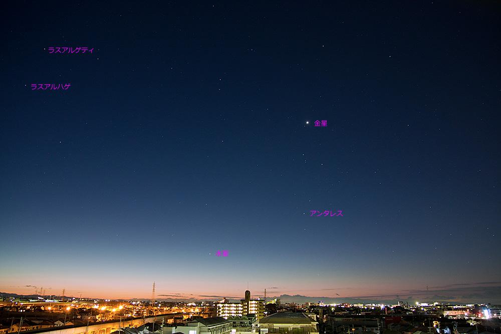 水星 2011/1/7 6:09