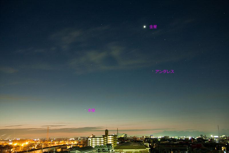 水星 2011/1/11 6:09