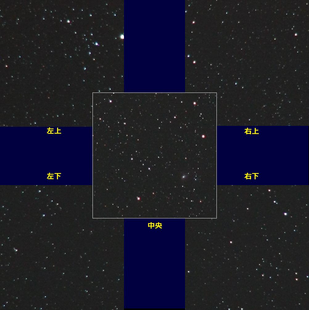 F3.5でのピクセル等倍星像