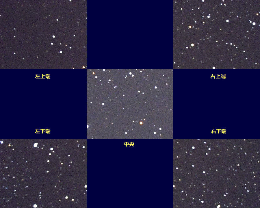 Field Flattener 4の星像
