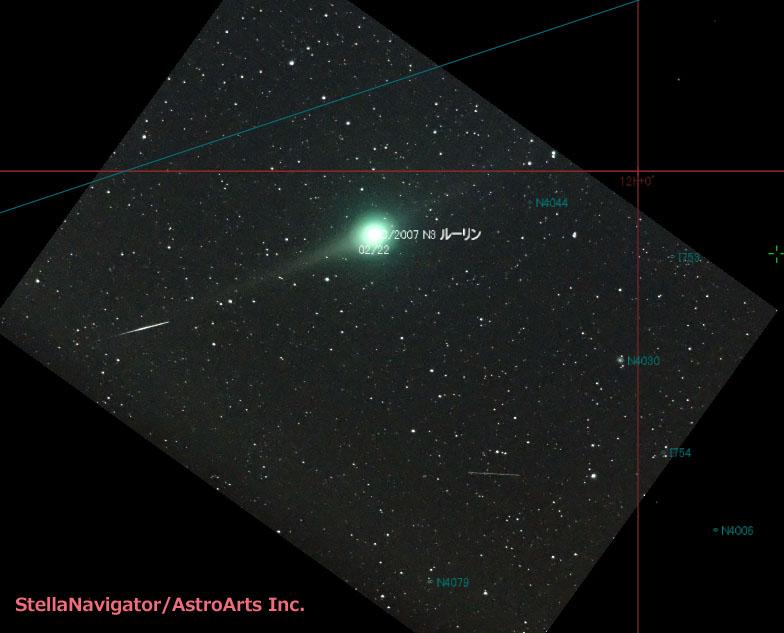 ルーリン彗星(2009/2/22 0:11)