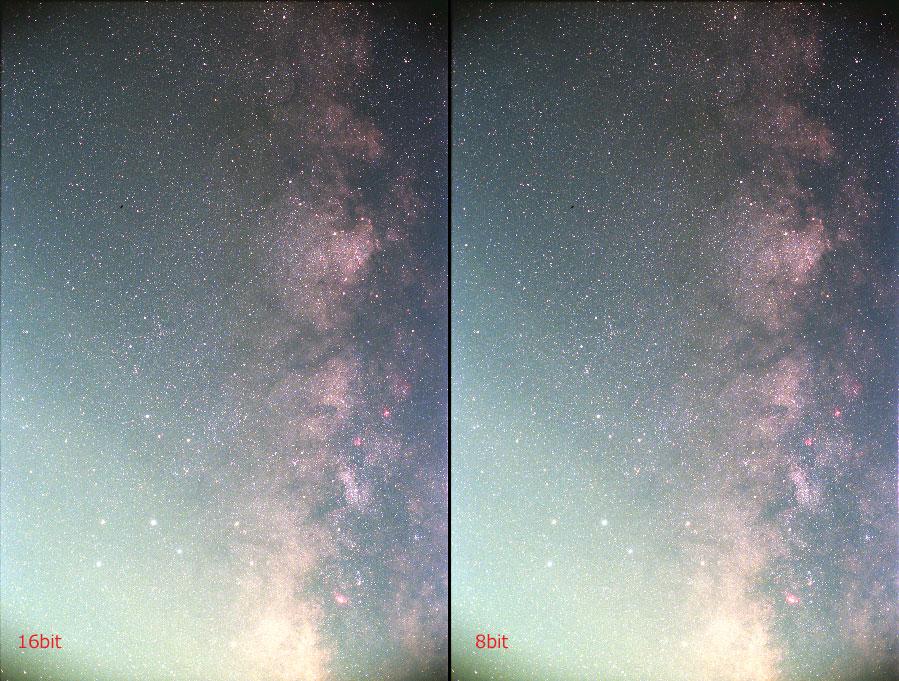 銀塩フィルムスキャン(8bitと16bitの比較)