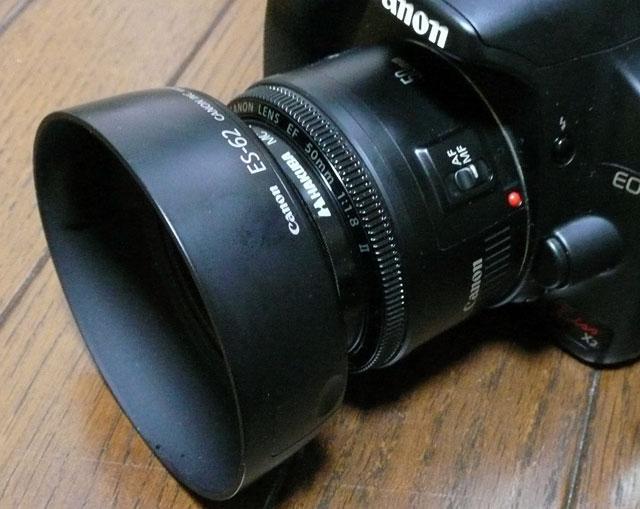Canon EF50mm F1.8 II