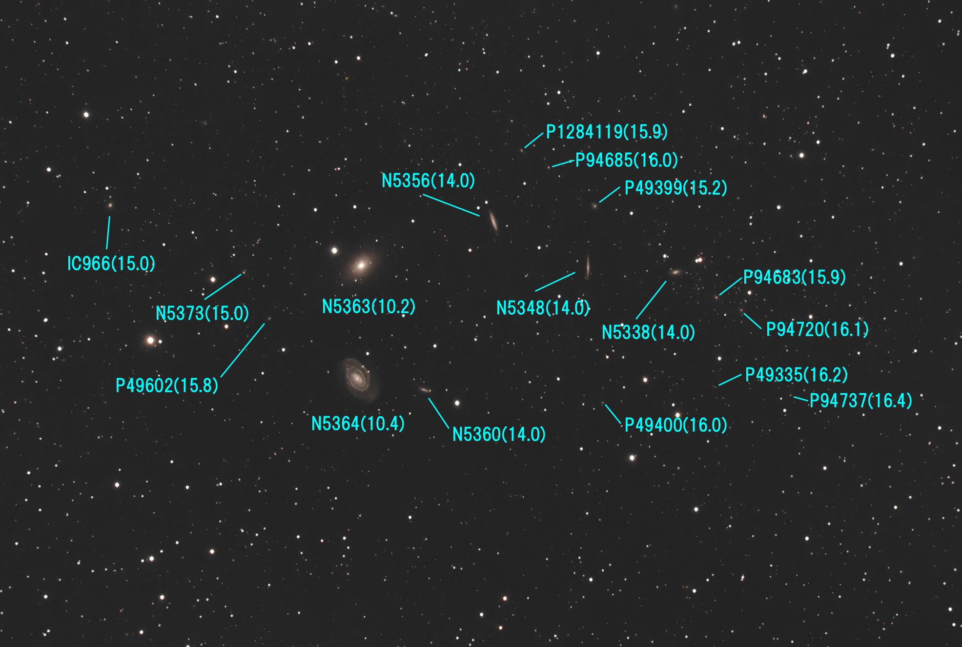 NGC5363-5364付近(トリミングなし)
