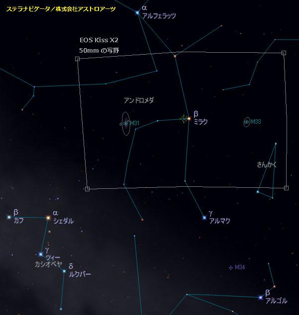 M31とM33付近の星図