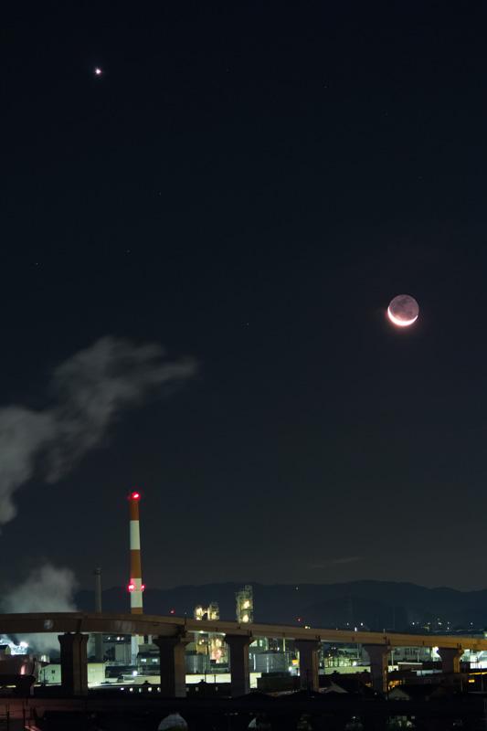 月と金星と煙突