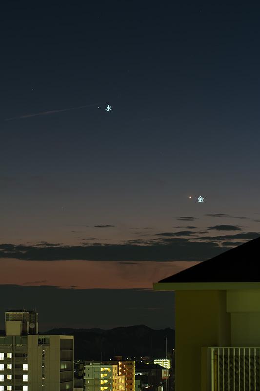 東方最大離角の水星