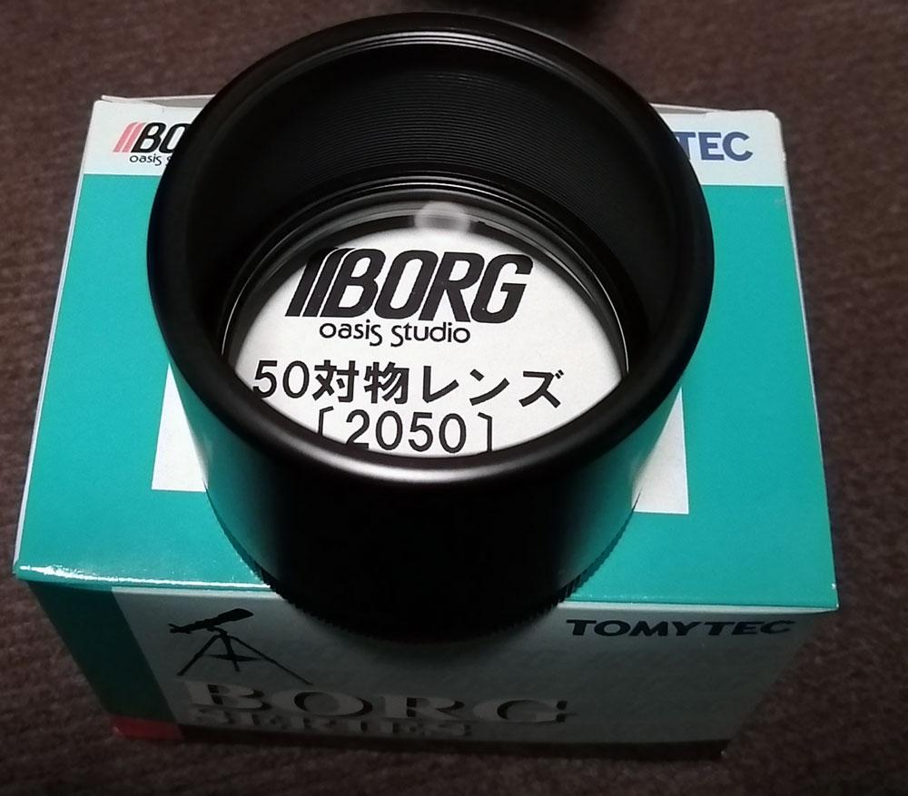 ミニボーグ50対物レンズ【2050】