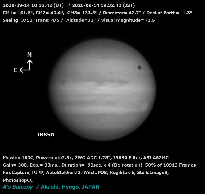 木星 2020/9/14 19:48 (JST) - IR850