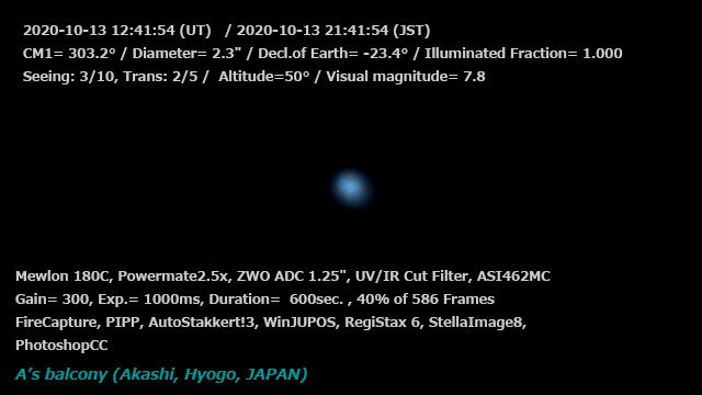 海王星 2020/10/13 21:41 (JST)