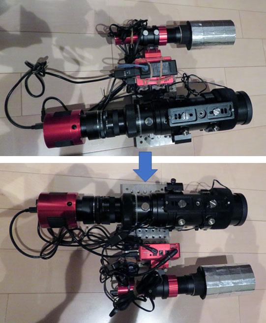 ASIAIR PROとガイド鏡をプレート上に横並びで設置(積み方を変更)