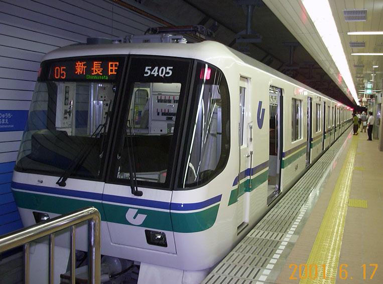 神戸市地下鉄海岸線 開業前試乗会(2001/6/17)