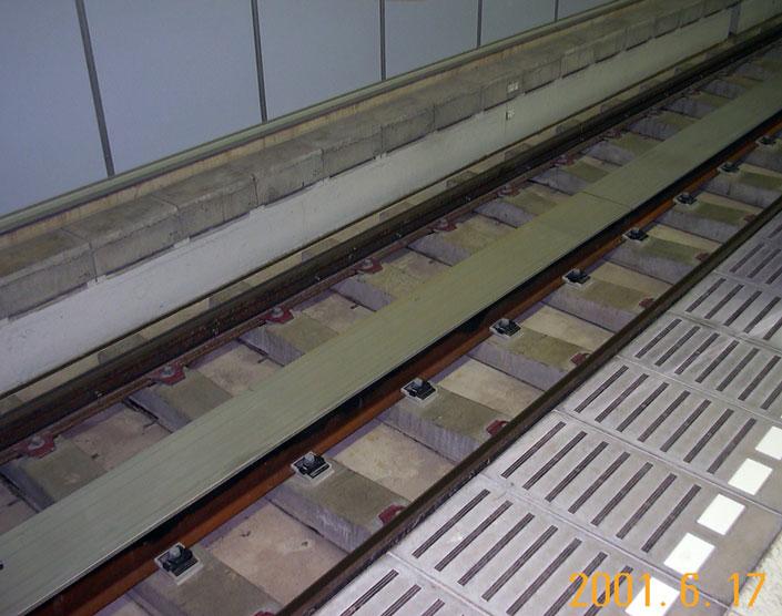 神戸市営地下鉄海岸線 リニアモーター用リアクションプレート