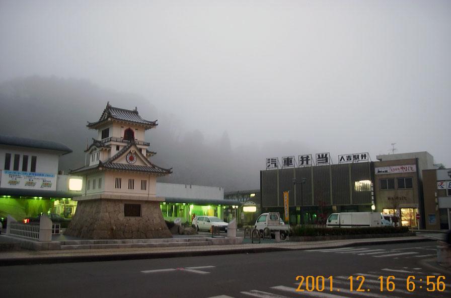 朝の人吉駅