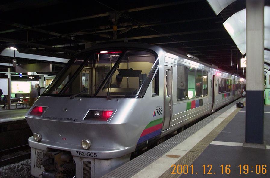 特急にちりん(2001年12月)