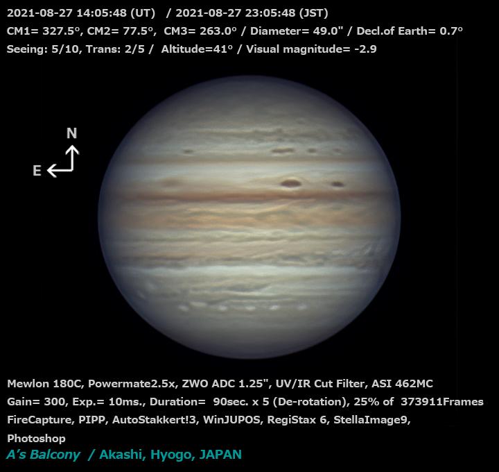 木星 2021/8/27 23:05 (JST)