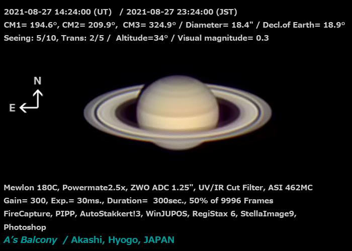 土星 2021/8/27 23:24 (JST)