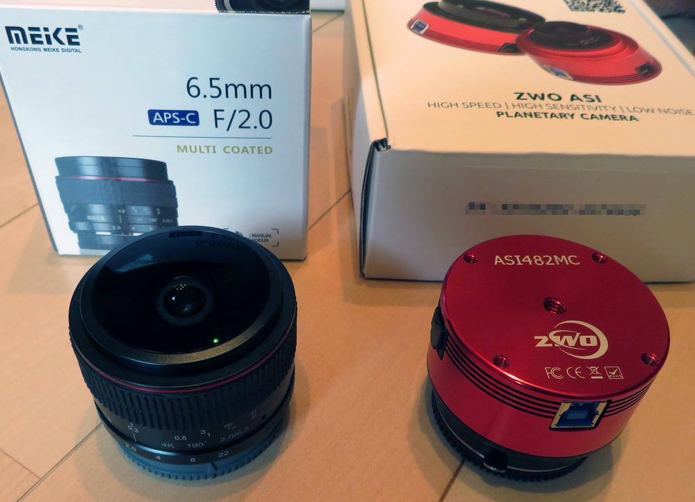 ZWO ASI482MC と Meike 6.5mm F2.0 Fisheye